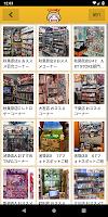 Screenshot 4: とらのあなアプリ