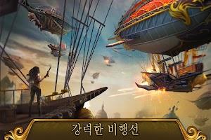Screenshot 4: Guns of Glory: 왕을 위한 장대한 군대 구축