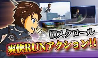 Screenshot 2: Run! Golden Wolf