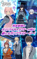 Screenshot 4: Gundam Battle: Gunpla Warfare (Japan)