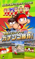 Screenshot 3: 實況POWERFUL 足球