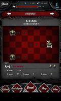 Screenshot 2: Puzlight