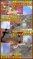 Screenshot 3: 勇者之路【MMORPG】