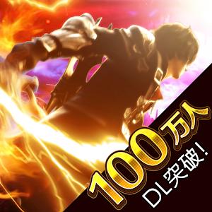 Icon: Last Cloudia | Japonés