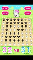 Screenshot 3: 네코리바시/고양이흑백기