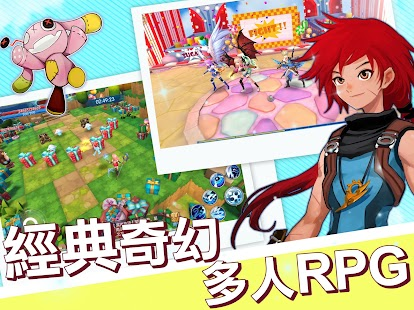 星宮獵手-奇幻本格ARPG