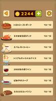 Screenshot 4: 絕品!解謎餐廳