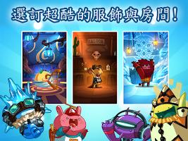 Screenshot 4: 魔寶樂園/ 寵物小精靈