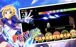 Screenshot 3: 賢者之孫〜究極魔法傳說〜