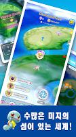 Screenshot 4: 포켓몬 대격돌SP