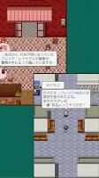 Screenshot 1: 碧落的滯留者
