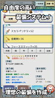 Screenshot 4: 負之遺產(日版)