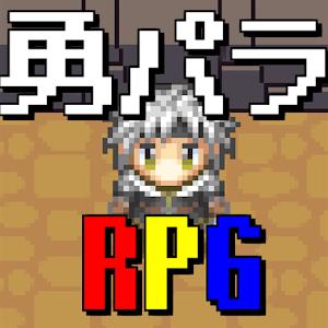 Icon: 勇者のパラドックス~2DドッドのアクションRPG~