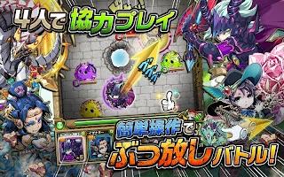Screenshot 1: 崖っぷちバスターズ【人気!みんなで遊べる協力ぶっ放しゲーム】