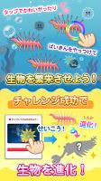 Screenshot 2: NHK My Ancient Monster