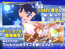 Screenshot 3: 偶像夢幻祭!!~Music~(體驗版)