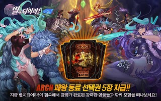 Screenshot 1: Be the Star! for kakao