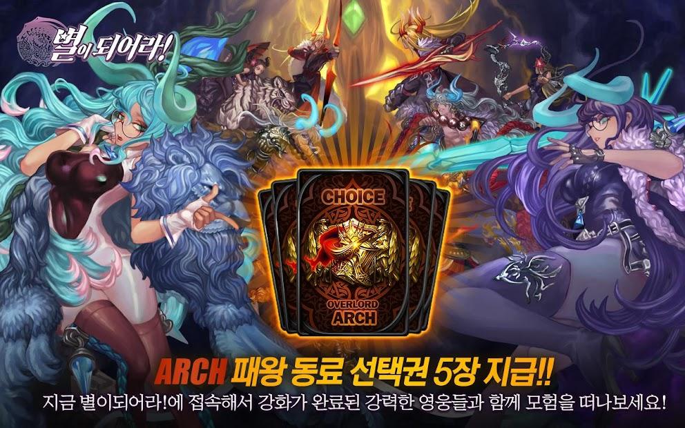 Screenshot 1: 龍之火焰