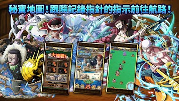 Screenshot 4: LINE: ONE PIECE 秘寶尋航