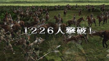 Screenshot 2:  Sangokushi Senki