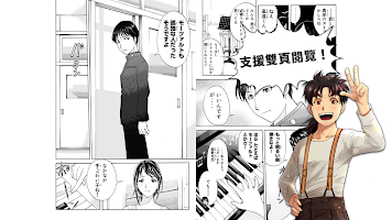 Screenshot 4: 【無料マンガ】マンガボックス〜人気漫画が毎日無料〜