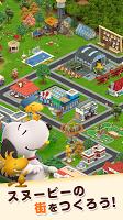 Screenshot 1: Snoopy & Friends