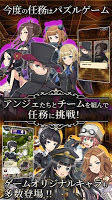 Screenshot 1: Princess Principal GAME OF MISSION