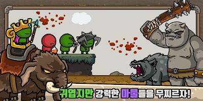 Screenshot 4: 성지키기 온라인