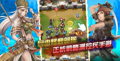 Screenshot 1: 英雄大戰 iHero Battle:真控兵PvP大戦對決