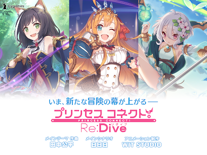Princess Connect! Re:Dive (JP.)