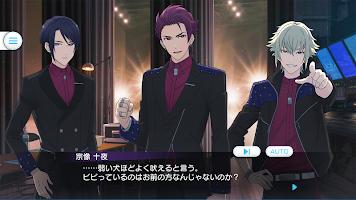 Screenshot 2: 레디이이이! | 일본판