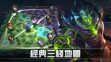 Screenshot 2: Mobile Legends: Bang Bang