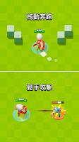 Screenshot 1: 弓箭傳說