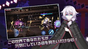 Screenshot 3: 崩壞學園 (日版)