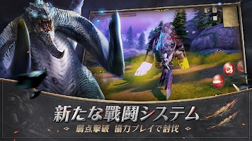 Screenshot 3: Errant: Hunter's Soul | Japanese