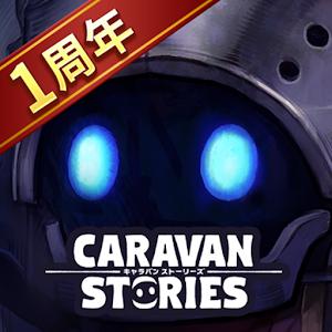Icon: Caravan Stories | Chino Tradicional