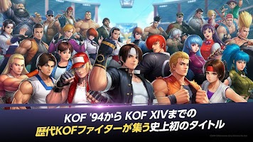Screenshot 1: THE KING OF FIGHTERS ALLSTAR