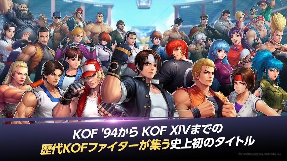 Screenshot 1: 拳皇 全明星