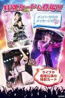 Screenshot 4: AKB48ステージファイター(公式)AKB48のカードゲーム