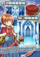 Screenshot 2: 雪之女王與冰之城