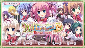 Screenshot 1: Princess Evangile~W Happiness~