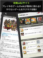 Screenshot 2: 夢寶谷