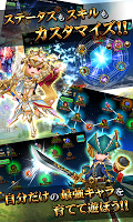 Screenshot 3: 元素騎士 RPG Elemental Knights