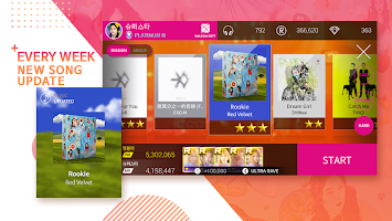 Screenshot 1: 全民天團 (SuperStar SMTOWN)