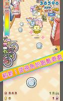 Screenshot 1: 團團喵,衝刺!