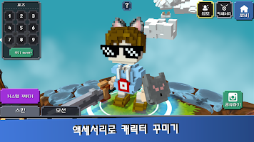 Screenshot 2: Make Your Hero