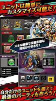 Screenshot 3: クロスリバース - 人気ゲーム 本格ドットRPGゲーム