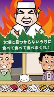 Screenshot 3: 貓咪壽司2 ~迴轉壽司小遊戲~
