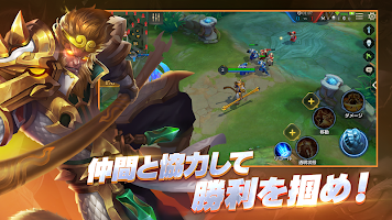 Screenshot 3: 傳說對決 Arena of Valor(日版)