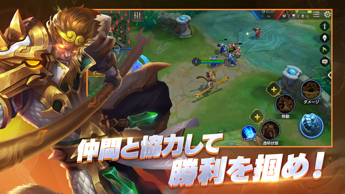 Screenshot 3: 傳說對決 -Arena of Valor-(日版)